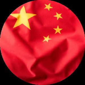 ChinaFlagArtboard 1